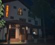 Hotel Doi Taurasi Afumati Ilfov