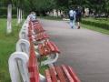 Brasov Parcul Central