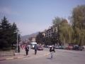 Orasul Petrosani